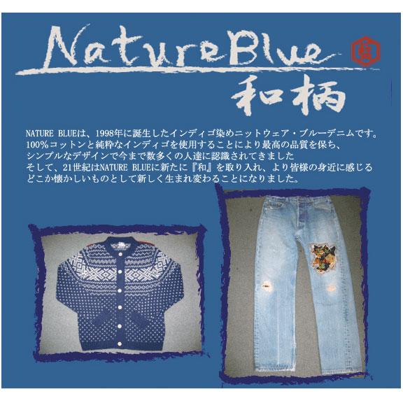 NatureBlue01