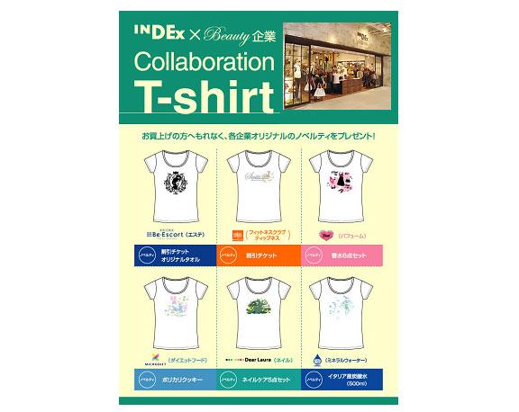 index001
