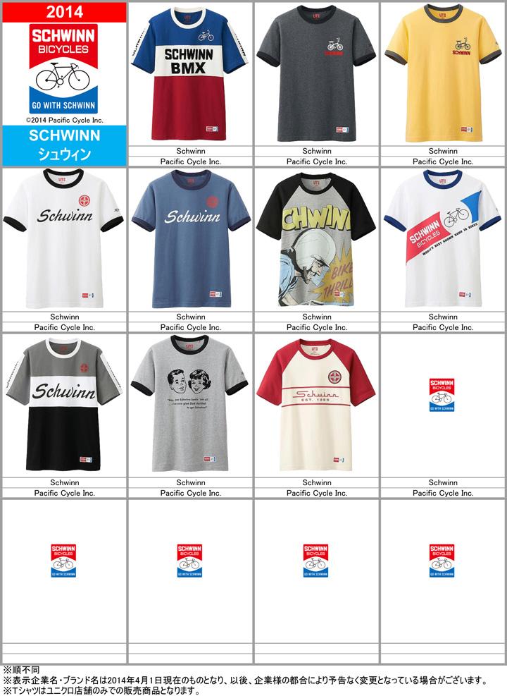 2014Tシャツ一覧-1